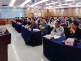 廣州亞商MBA培訓