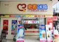 蜜雪冰城加盟官网/冰淇淋奶茶店/三万投资一个月回本