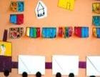金翅膀儿童教育 金翅膀儿童教育诚邀加盟
