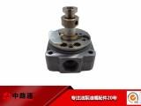 福建泵头厂家供应汽车VE泵 柴油泵泵头6291