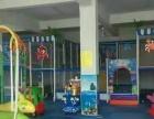 底价转让儿童乐园