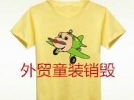 报废服装销毁上海处理过时女装销毁服饰箱包销毁焚烧电话