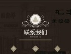 汇丰祥海鲜楼灬婚礼酒店灬集体宴会全新开业