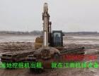 信息发布郑州市嵩山区江南清淤型挖掘机租赁