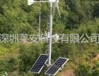 生态农园林场无线视频监控系统设备案例监控安装