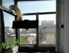 河东一中巷内博文公寓