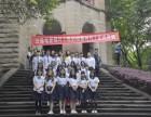 重庆企业宣传片拍摄公司记录片微电影TVC短制作