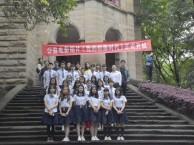 重庆企业宣传片拍摄公司记录片微电影TVC短视频制作