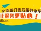 欢迎访问-赵县新飞热水器(各中心)售后服务维修官方网站电话