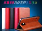 厂家热销 三星s5真皮手机保护套 i9500牛皮手机皮套 支持一件代发