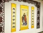 深圳国学馆加盟,小夫子国学加盟