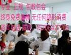 推荐北京几家口碑较好的微整形培训学校