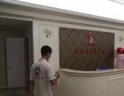 容桂除甲醛新房装修上门检测除味除甲醛