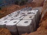 国内热卖组合式化粪池郑州供应,鹤壁组合式化粪池生产厂家