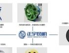 商标设计|标志设计|网站建设|网页设计|平面设计专