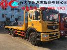 广安市厂家直销解放单桥挖挖掘机平板运输车 前四后八挖掘机平板0年0万公里面议