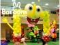 童心气球装饰与策划