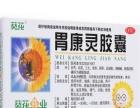 葵花药业网上药店 葵花药业网上药店诚邀加盟