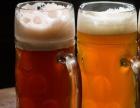 琥珀石固体啤酒 琥珀石固体啤酒诚邀加盟