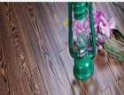 圣雅生态木地板 圣雅生态木地板诚邀加盟
