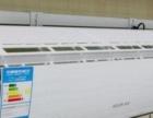 汕尾城区专业维修各种空调╂不制冷╂跳闸╂清洗加雪种