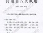 郑州肉类商品交易所有限公司项目介绍