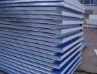 彩钢板二手回收多少钱一平方?哪里收购旧彩钢板公司