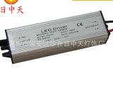 厂家供应10串3并LED电源 led驱动电源 防水电源30W投光
