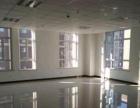 【个人】吉大科技园写字楼9楼出租可分组整租