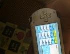 9新PSP2000