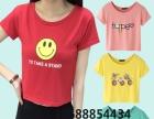 外贸短袖T恤货源批发、出口外贸马来西亚短袖衫厂家直销