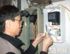 南通电路故障维修 电表安装 电路维修,灯具安装
