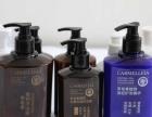 卡梅丽亚茶皂素洗衣液1000—3000ml招代理商