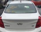 奇瑞E32013款 1.5 手动 智尚型 货真价实,二手汽车