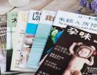 镇江照片书相册杂志册制作