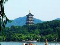 上海到杭州苏州乌镇240/人,杭州一日游70/人。