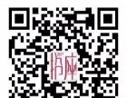 厦门黄马褂曹操到家政公司加盟 零经验万元创业