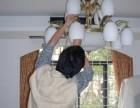 太原下元安装维修网购灯具,安灯,修灯,开关插座安装