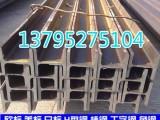 上海欧标HEB140H型钢 框架结构用直腿H型钢 规格齐全