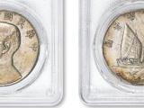 上门收购古钱币古董古玩瓷器玉器收购