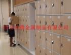 西安世腾ABS更衣柜 浴室专用环保全塑储物柜厂家直销