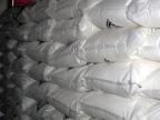 甲酸钾 优级甲酸钾97% 厂家现货供应 支持网购
