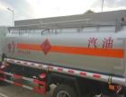 危险品国五油罐车厂家直销,汽油,甲醇介质