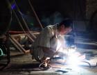 北京哪里有电焊工证 高空作业证 特种操作证
