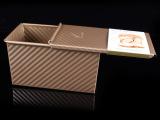香港正的450g带盖金波不粘吐司盒土司盒 烘焙用面包模具 真正不