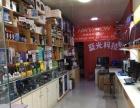 宣汉县黑鹰电子科技有限公司