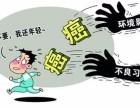 结肠癌该如何有效预防 广州东大医院收费怎么样