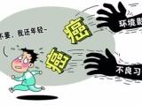 广州东大肛肠医院:便血对你已发出警告,90后女孩查出肠肿瘤