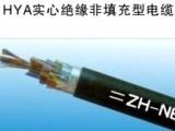 通讯电缆、大对数电缆、福建厦门HYA等不通型号电缆