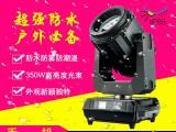 力盛 广州 户外350W防水光束灯 电脑摇头换色探照灯